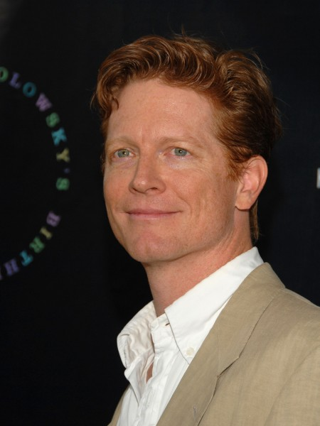 Portrait of Eric Stoltz